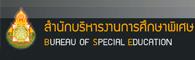 specialobec