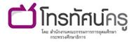 thaiteacherstv